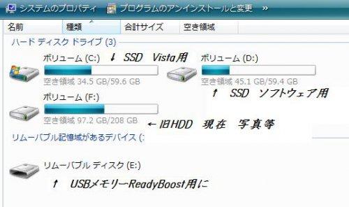 20101219084515.jpg