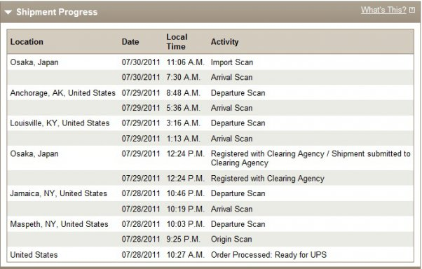 UPS 荷物確認