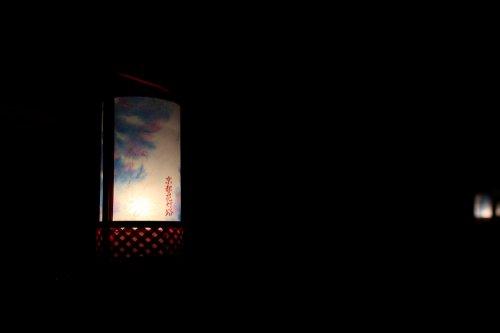 京都・嵐山花灯路 Arasiyama,Kyoto