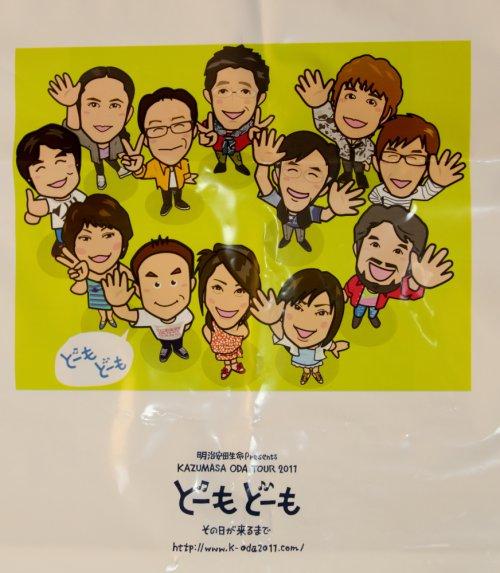 K.ODA TOUR 2011 goods