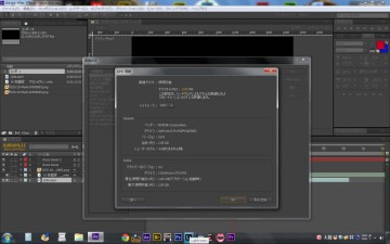 AfterEffectsに手動でGTX670認識させる