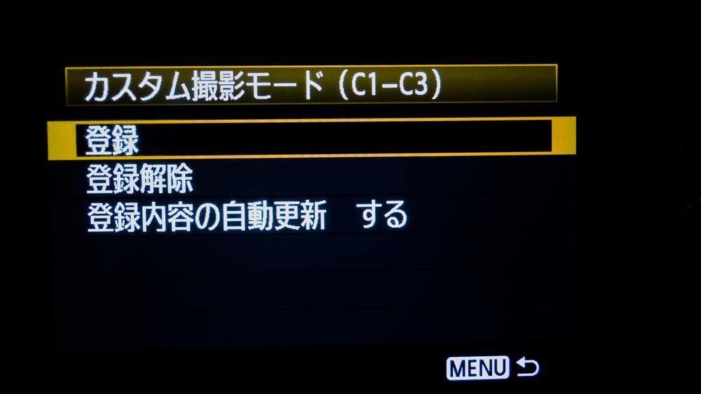 1D X 覚書