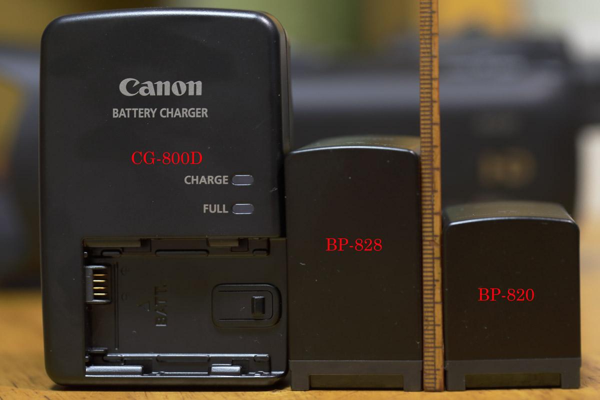 Canon BP-828 サイズ 外寸