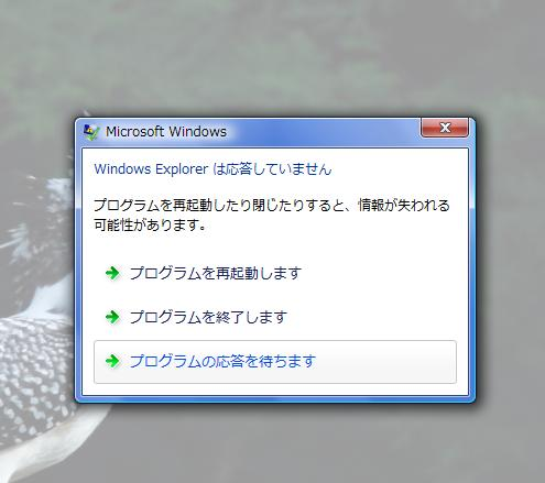 SSD導入予定