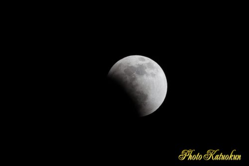 LunarEclipse (皆既月食)